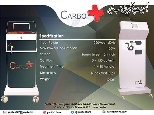 specfic_carbo.jpg